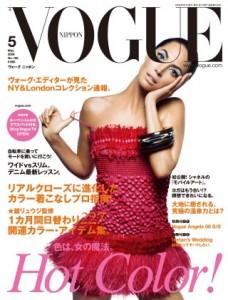 2008年Vogue 5月号